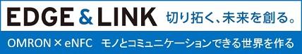 edgelink_428x77